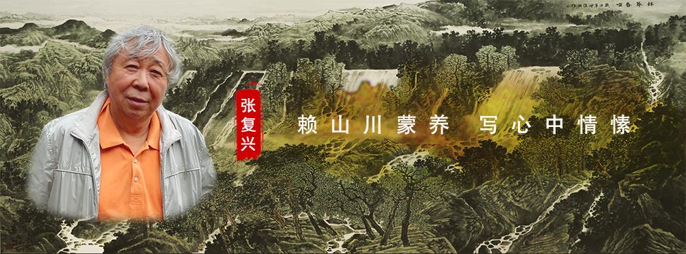 <pre>赖山川蒙养 写心中情愫</pre>