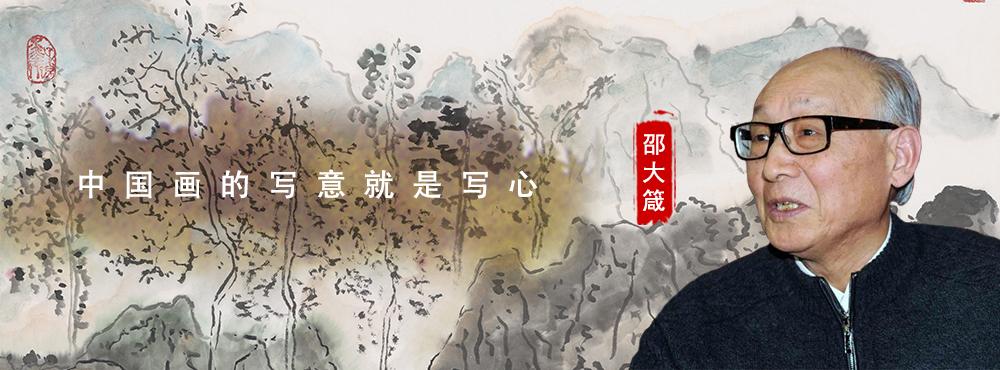 <pre>中国画的写意就是写心</pre>