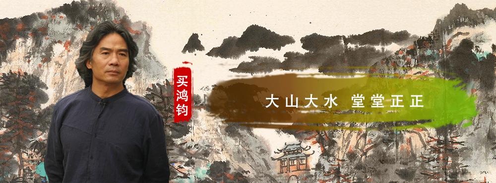 <pre>大山大水  堂堂正正</pre>